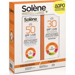 SOLENE - PROMO PACK Suncare Milk SPF50 (150ml) ΜΕ ΔΩΡΟ Suncare Face Cream SPF30 Oily/Combination Skin (50ml)