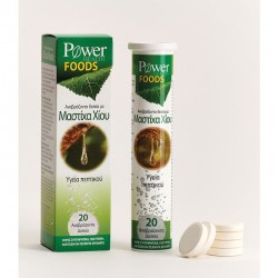 power foods chios mastic 20 eff tablet