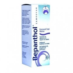 BEPANTHOL SHAMPOO NORMAL/DRY HAIR