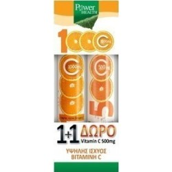 Power Health Vitamin C 1000mg 24 αναβ. δισκία + Vitamin C 500mg 20αναβράζοντα δισκία