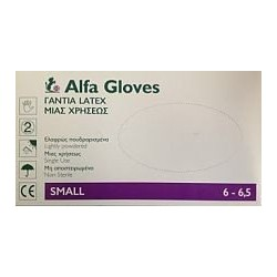 ΓΑΝΤΙΑ LATEX ALFA GLOVES SMALL X 100 ΤΜΧ