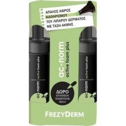 Frezyderm AC Norm Active Foam Plus 150ml & Δώρο 80ml