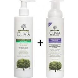 Papoutsanis Set Olivia Body Lotion & Lavender Foaming Soap