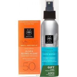 Apivita Suncare Anti-Wrinkle Face Cream Olive & 3D Pro-Algae SPF50 50ml & Greek Mountain Face Water 100ml
