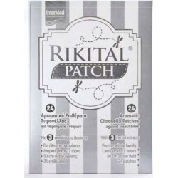 INTERMED - Rikital Patch - 24patches