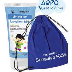 Frezyderm Sensitive Kids Styling Gel 100ml + Δώρο πρακτικός σάκος