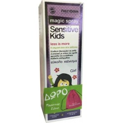 Frezyderm Sensitive Kid's Magic Spray Girls 150ml + Δώρο πρακτικός σάκος