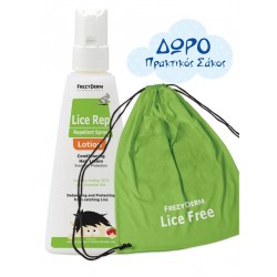 Frezyderm Lice Rep Lotion 150ml & ΔΩΡΟ Σάκος