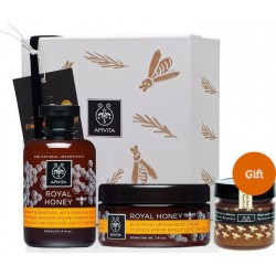APIVITA - GIFT SET ROYAL HONEY Luxurius Body Care