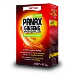Panax Ginseng Τόνωση 20+10 Δισκία
