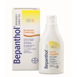 BEPANTHOL SUN LOTION 200ML