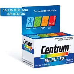 CENTRUM SELECT 50+ A to Zinc , 30 δισκία