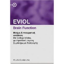 Eviol Brain Function 30 Κάψουλες