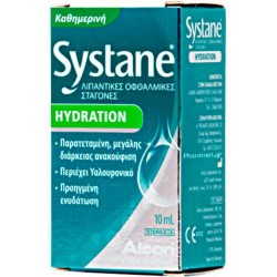 Alcon Systane Hydration Drops 10ml