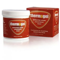 Euromed ThermaGel Θερμαντική Αλοιφή Ανακούφισης Πόνου 100gr