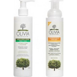 Papoutsanis Set Olivia Body Lotion & Lemon Verbena Foaming Soap