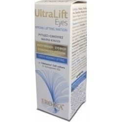 Froika UltraLift Eyes Κρέμα Lifting Ματιών, 15ml