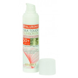 Froika Hyaluronic Silk Touch Sunscreen Tinted Cream SPF50+ 40ml