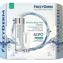 FREZYDERM MOISTURIZING PLUS CREAM 30+ 50ML ΚΑΙ ΔΩΡΟ DE-MAKE UP 4 IN 1 80ML