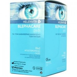 Helenvita Blephacare Pads 30X2, Αποστειρωμένες Γάζες Ματιών
