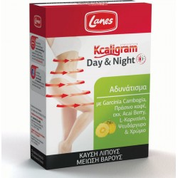 LANES - KCALIGRAM Day & Night - 60tabs