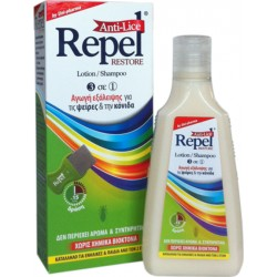 Uni-Pharma - Repel Anti-Lice Restore 200gr