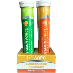 Naturalia Vitamin C 1000mg + Multivitamin 2x 20 αναβράζοντα δισκία