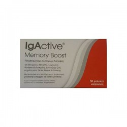 IgActive Memory Boost 30 μαλακές κάψουλες