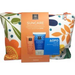 Apivita Promo Suncare Anti-Wrinkle Face Cream Spf50 Olive & 3D Pro-Algae 50ml & Δώρο After Sun Fig/Aloe 100ml
