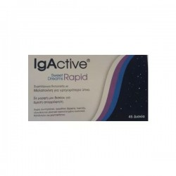 Igactive Sweet Dreams Rapid 45 ταμπλέτες