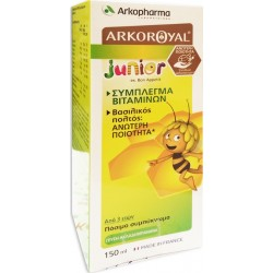 Akropharma Akroroyal Junior 150ml