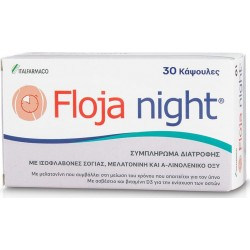 Italfarmaco Floja Night 30 Κάψουλες