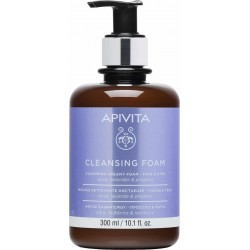 Apivita Cleansing Foam Face & Eyes with Olive & Lavender & Propolis 300ml