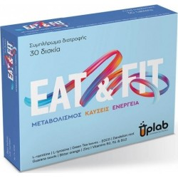 Uplab Pharmaceuticals Eat & Fit 30 tabs